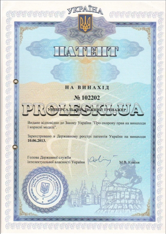 proleski_patent_3
